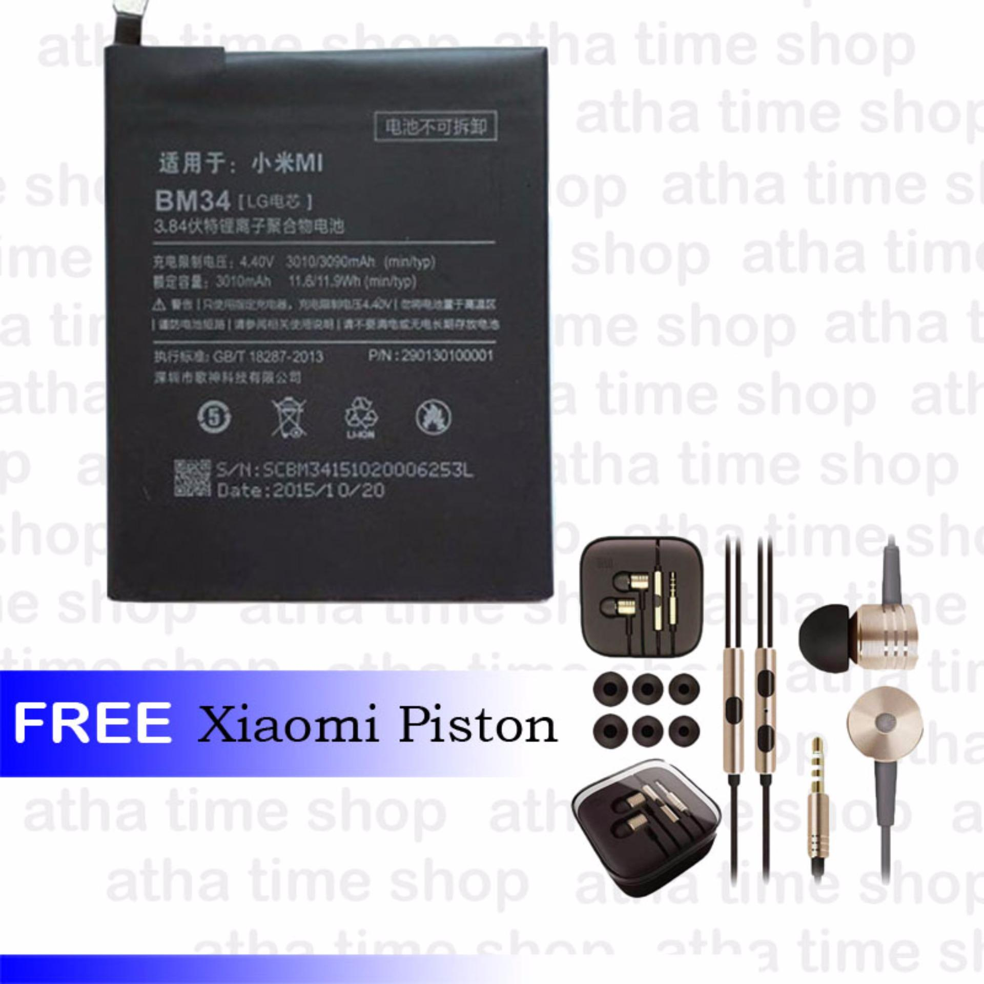 Harga Termurah Xiaomi Battery For Xiaomi Mi Note Bm34 3010 Mah Free Xiaomi Piston